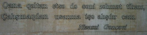 quotes in the city
